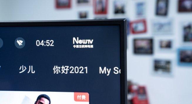 索尼X91J电视正式开售 搭载最新安卓10 UI界面