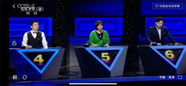 小米网络电视怎么看电视台节目