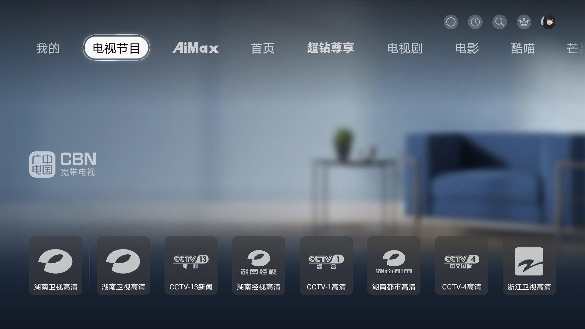 "OTT直播再开""新口子"",电视厂商联手各地省网上线直播频道"