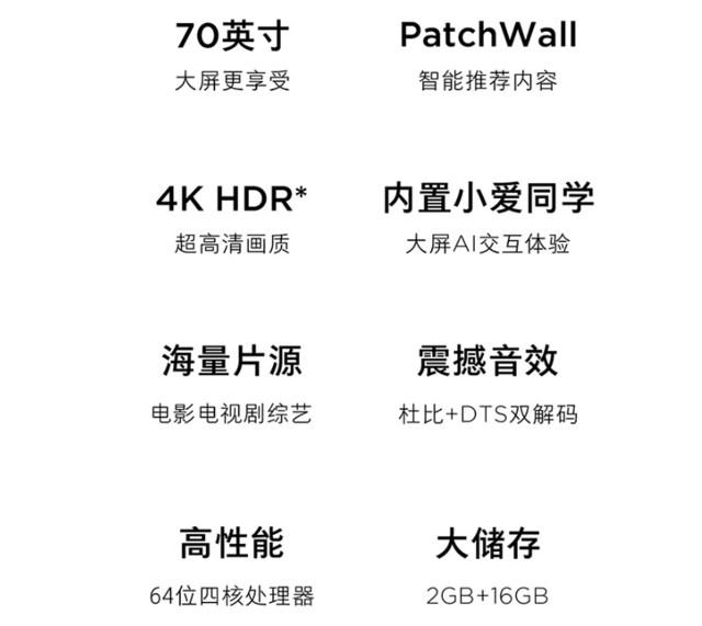 智能电视3000价位买什么好?3000元电视推荐2021