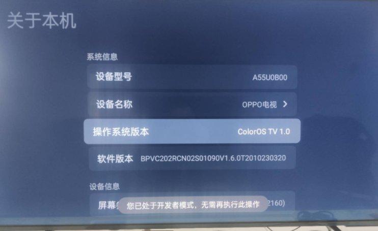 OPPO K9怎么安装第三方软件?OPPO K9电视安装软件教程来了