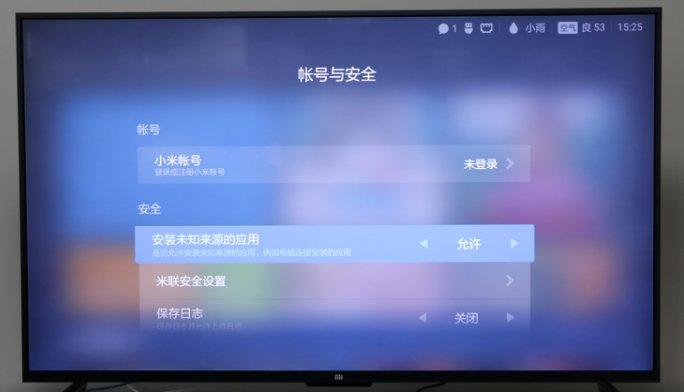 小米电视6怎么看直播电视节目?小米电视6看电视直播攻略