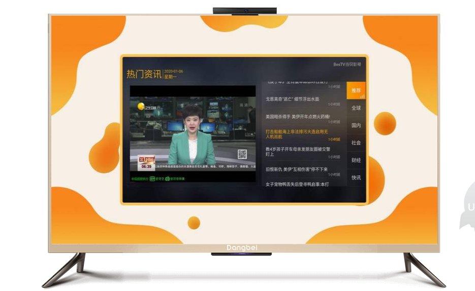 京牌车现身东京街头 为央视总台4K/8K超高清转播车