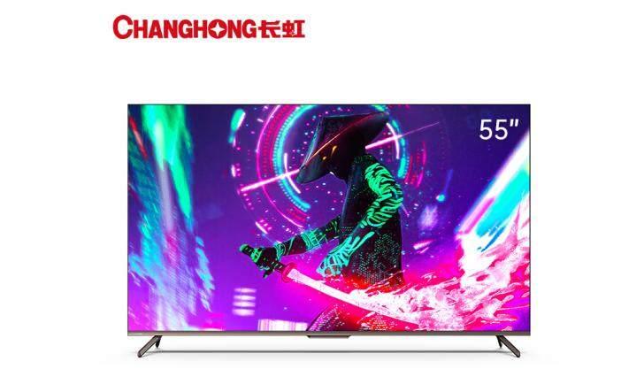 长虹D6P MAX游戏电视发布 支持双120Hz高刷