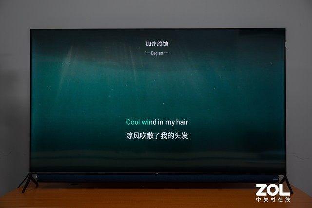 TCL Q10量子点电视评测 更精美的画质呈现