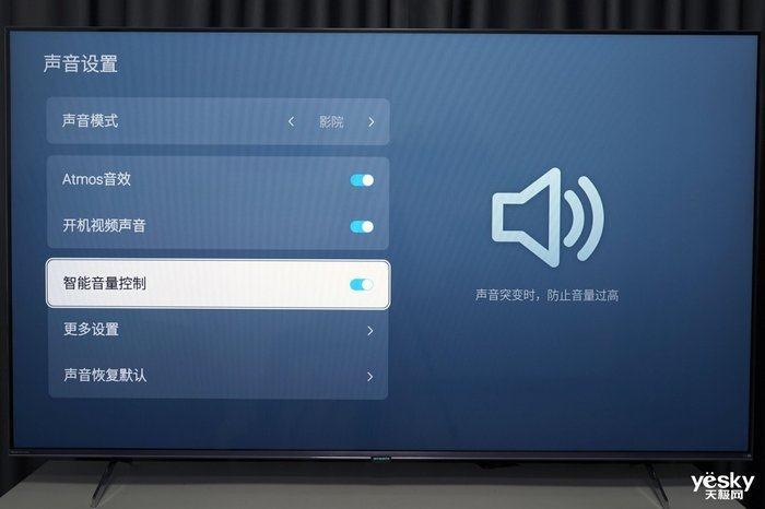 无频闪电视更健康护眼 创维Q41Pro深度评测