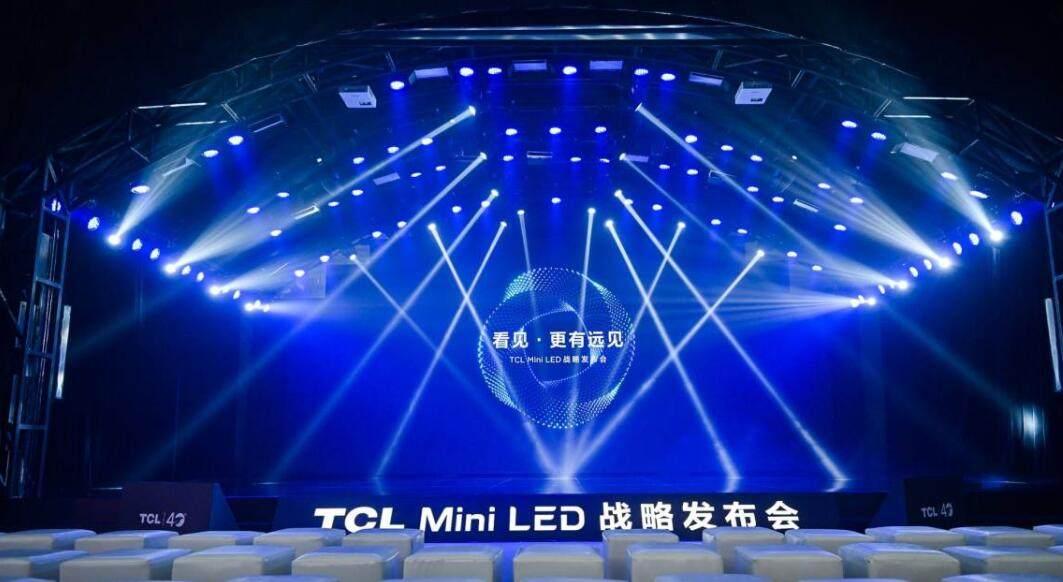 TCL公布Mini LED战略布局 推出98英寸TCL X9C、Q6E巨幕智屏