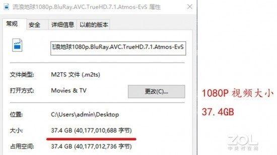 视频会员是个骗局?实测4K还没1080P清晰!
