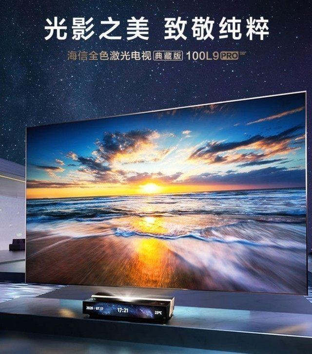 """大屏厅娱重返C位:深度解析新世代电视有哪些""""武功"""""""