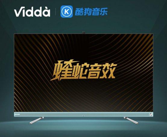 拥抱潮酷新物种,享受时尚新生活 Vidda V3F-PRO音乐电视评测