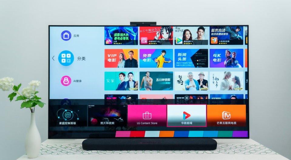 百度网盘tv版怎么下载 百度网盘tv版怎么安装到电视