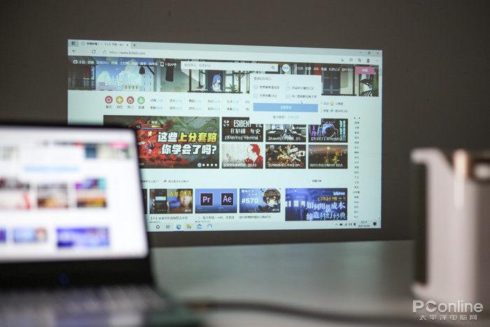 """知麻影院电视DIVA Pro评测:千元入门投影界的""""新鲶鱼"""""""