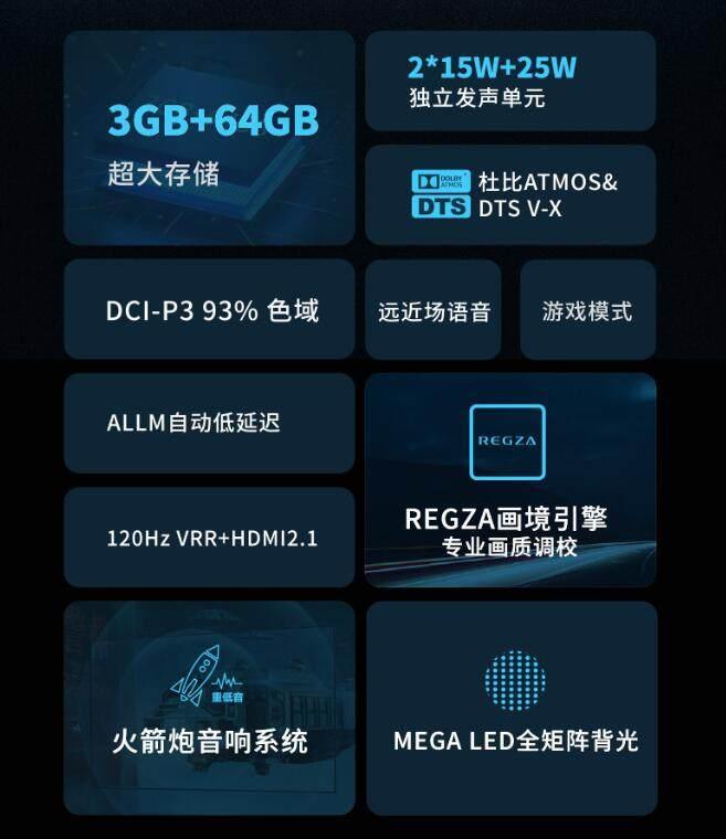 东芝电视Z570KF系列上市 主打Z时代的游戏电视