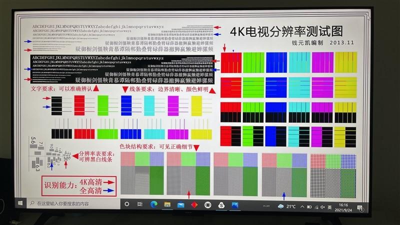 开关机无广告的舒爽体验!荣耀智慧屏X2评测:4K投屏近乎零延迟