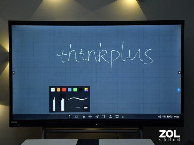 企业高效协作的保障 体验联想thinkplus大智慧屏