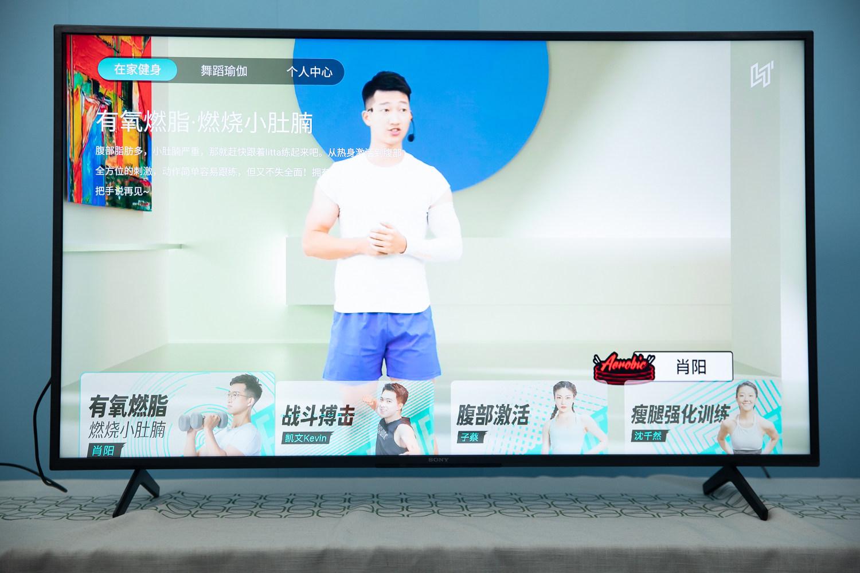电视健身软件评测:健身软件哪家强?