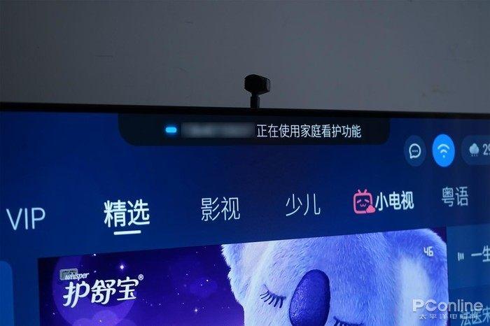 透过电视,致敬真实多彩的世界!创维0.86高色准OLED电视S82评测