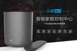 云罐 plus电视盒体验评测:智能家庭娱乐中心