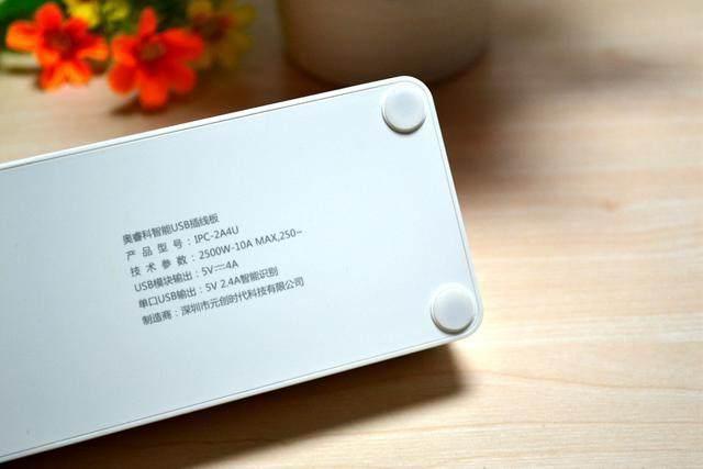 ORICO智能插线板