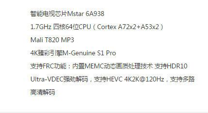 乐视超4X50和X50 Pro