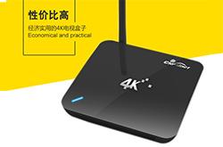 云网行CR11 Pro评测:经济实用的4K电视盒子