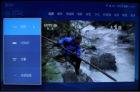 基于YunOS系统 评测夏普LCD-70TX85A分体4K电视