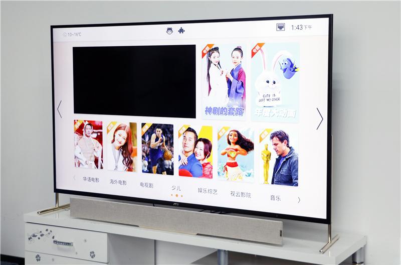 诠释新的设计印象,联想17TV 65i3首发开箱测评