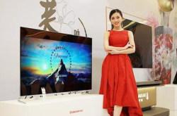 长虹CHIQ Q5A OLED电视