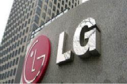 LG第三季度预计盈