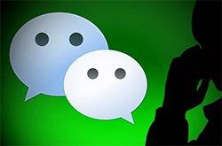 微信BUG出现手机会莫名卡死 你中招了吗?