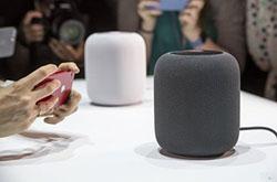 苹果智能音箱HomePod年内发布 黑白两款语音可控