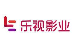 """乐视影业拟更名""""新乐视文娱"""" 与"""