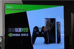 NVIDIA牵手任天堂 发布游戏新主机