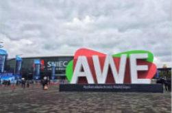 AWE2018亮点前瞻:外