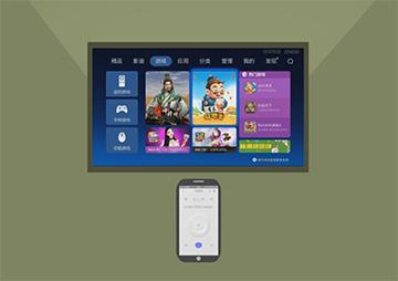 3款让手机变成电视遥控器的好软件