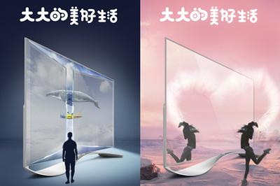 乐视电视将发新品:或将推出大尺寸OLED电视,并与抖音合作