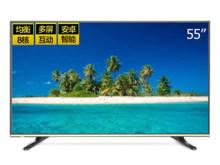 康佳电视LED55K35U