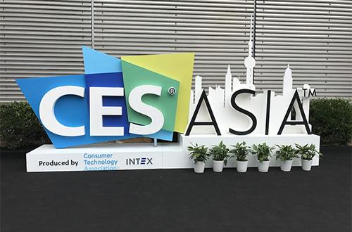 2018 CES AISA 电视黑科技 你确定不看一下?