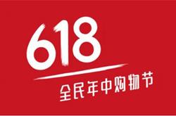 京东618超值智能电视选购,确定不来看看?