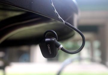 【当贝开箱】dacom蓝牙降噪耳机真的能降噪吗?