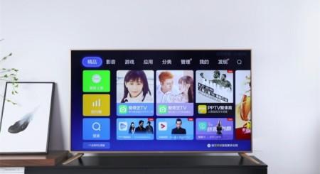 IPTV不断壮大,你还在看有线电视吗?