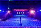 【视频】3分钟看完2019小米电视春季新品发布会