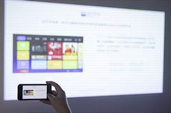 索尼电视怎么投屏?手把手教你iPhone手机投屏索尼电视