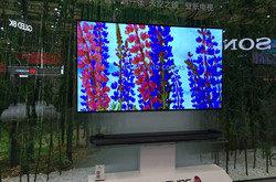 LG全球首款8K OLED电