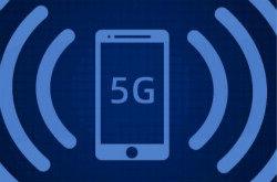 5G辐射有多大?5