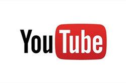 YouTube将用Spotty A