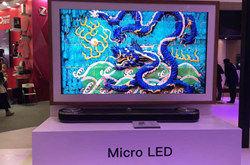 什么是Micro LED技术