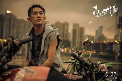 2019中国电影市场00后占比速增 易烊千玺肖战成00后讨论热词