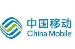 中国移动浙江公司
