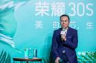 专访荣耀总裁赵明:定义智慧屏五大标准,拒绝低层次竞争